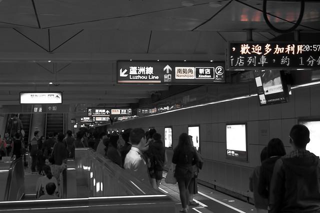 2010蘆洲線開通-14