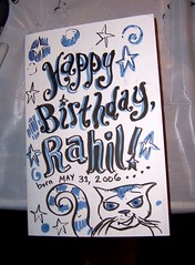 MOCCA 2007: On-the-spot commissioned birthday card front