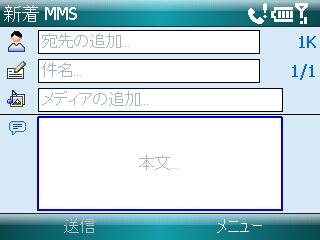 20100101075205