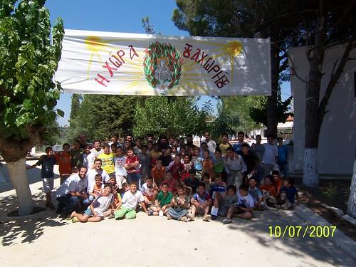 KATASKINOSI A.S.P.2007
