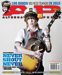 NSN on AP