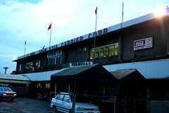 psacc pier 12 (Danyos.Perwisyos) Tags: ships psacc philippineships philippinespanasiacarriercorporation