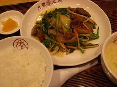 レバニラ炒め(630円)+ごはんセット(230円)
