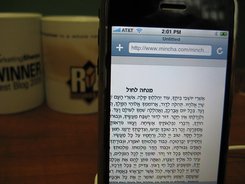 Jewish Prayers on iPhone