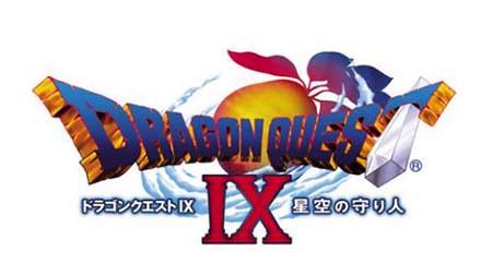 Después de todo, los Dragon Quest siempre que han salido a la venta
