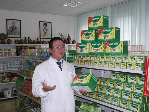 Dr. Chen Zhen
