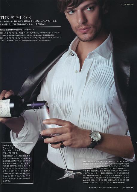 Martin Cannavo5082(GQ Japan91_2010_12)