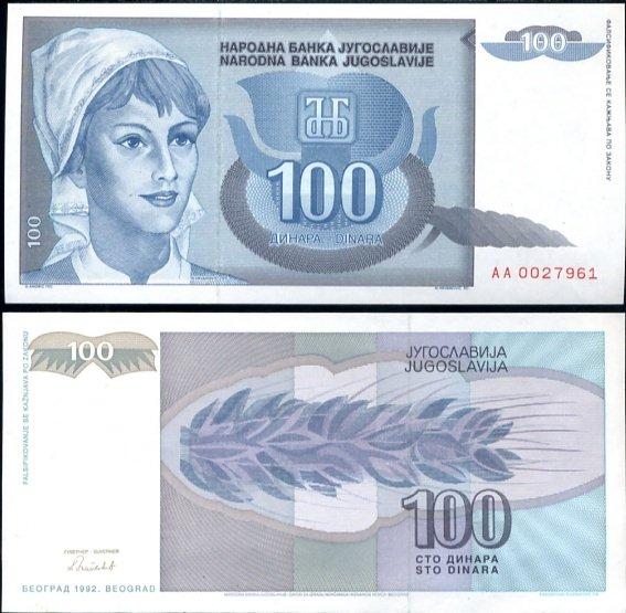 100 Dinárov Juhoslávia 1992, P112