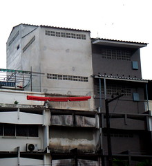 בניין אטום בטראט