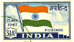 Stamp Independence Day
