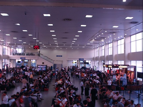 p9096258_terminal
