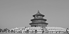 Temple of Heaven (shutterBRI) Tags: china city travel bw canon temple photography photo worship religion chinese beijing tourist powershot unesco templeofheaven altarofheaven ming taoist emperor taoism 2007 qingdynasty a630 mingdynasty worldheritagelist shutterbri chongwen qianlongemperor brianutesch brianuteschphotography
