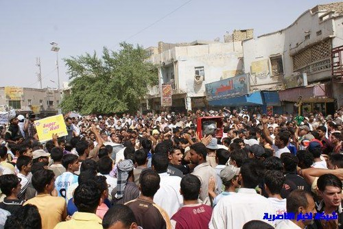 protests in nasiriyah