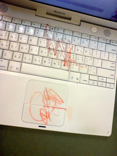 小小喵簽名加持的iBook