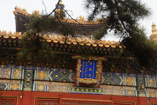 Yonghe Temple_6