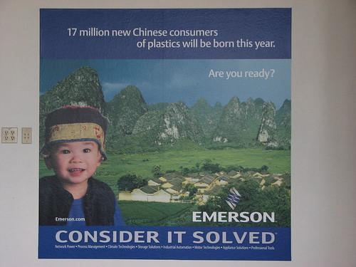 Consummerism