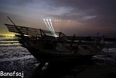 AL-Doha - Kuwait (Banafsaj_Q8 .. Free Photographer) Tags: club landscape photography kuwait bait بيت lothan nikond80 الفوتوغرافي للتصوير banafsaj لوذان