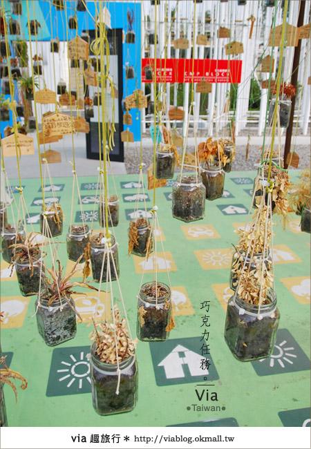 【台中甜點】巧克力任務》CMP BLOCK台中人文美學生活特區15