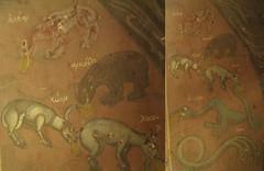 ολέομ-αρκούδα-ώομ-λίκος κι αλλα τέρατα/Byzantine monstruos