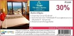 โรงแรมเดอะบลูมารีน รีสอร์ท แอนด์ สปา, ภูเก็ต The Blue Marine Resort & Spa Phuket ถนนพระบารมี จังหวัดภุเก็ต มอบส่วนลด 30%