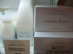 Hygge (Sakena) Tags: tokyo canonixus50 hygge danisg