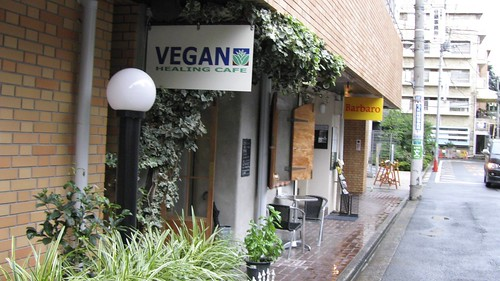 Vegan Healing Cafe in Shibuya