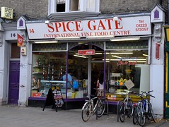 Picture of Spice Gate