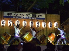 1 (Red Horse) Tags: summer japan drum taiko  iki