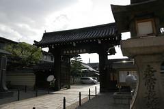 Mibudera temple