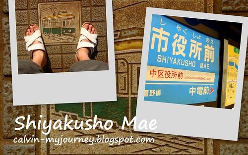 Shiyakusho Mae