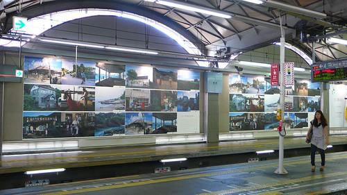 東急Shibuya