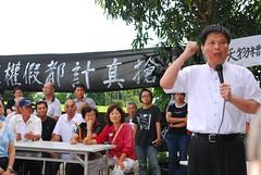 政大地政系教授徐世榮