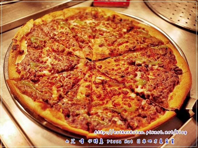 10 起士紅豆披薩