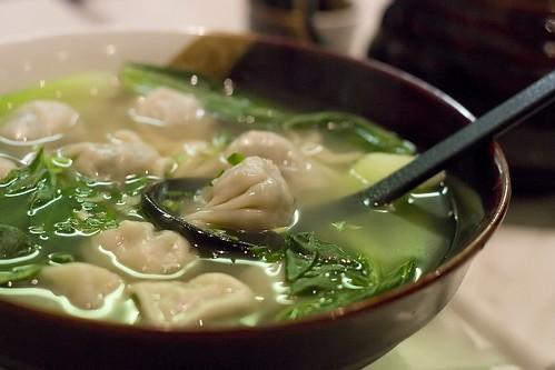 Pork & Chive Dumpling Noodle Soup