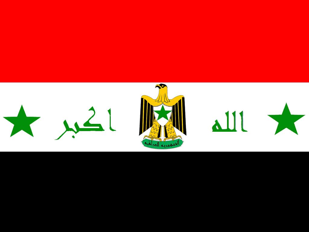 Iraq Flag as a new idea!!!!!!!!!!! 1124630503_7c9558d7fe_o