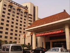 p9106269_fachadahotel