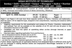 IIT JEE 2008 Advertisement in English @ Gyanguru