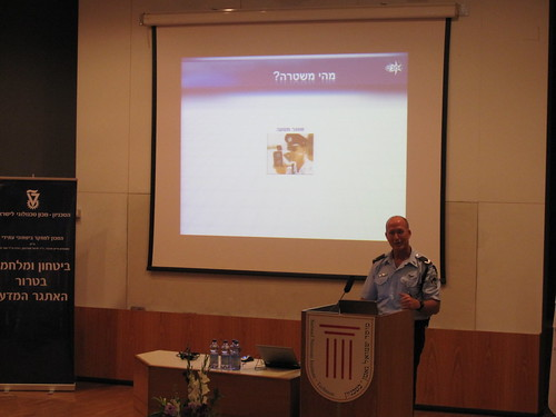 Technion - Security and War on Terror - The Scientific Challenge