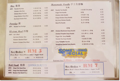 Something Special Menu