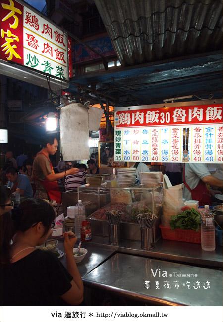 【台北夜市】寧夏夜市之旅~跟著via夜市美食吃透透8
