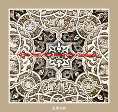 Islamic Art: The Alhambra, Spain (Sir Cam) Tags: spain god patterns andalucia arabic espana arab alhambra moorish granada moors muslims calligraphy allah islamic alandalus thealhambra aplusphoto theperfectphotographer