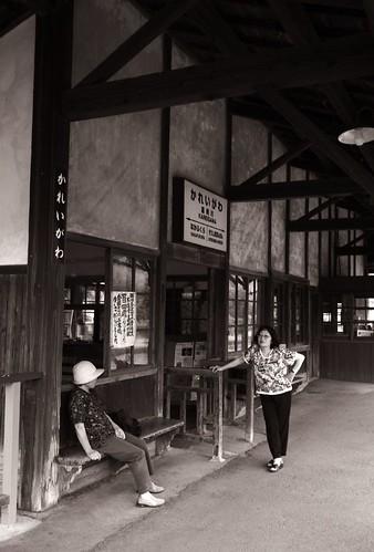 JR肥薩線 嘉例川駅