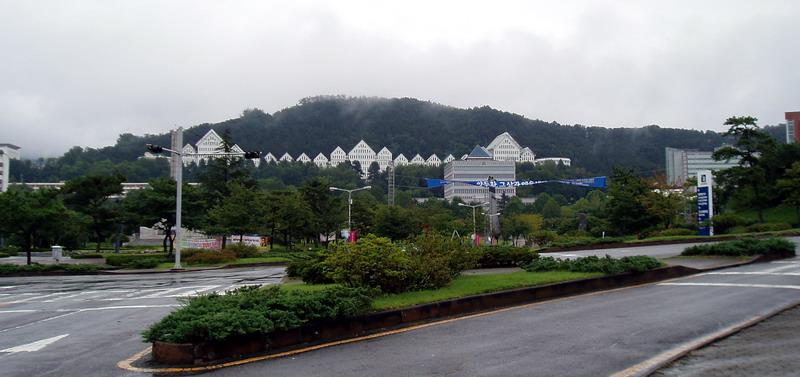 Университет Чосон
