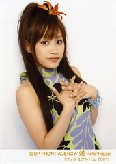 高橋愛 Hello! Project Photo&Album 2007 AI TAKAHASHI MORNING MUSUME。