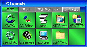 claunch_1