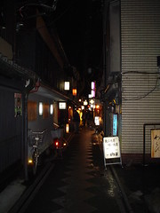 Pontocho Alley (Aleksander Dragnes) Tags: japan alley kyoto pontocho