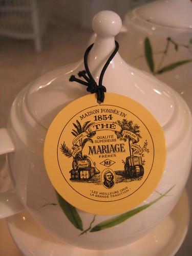 茶有自己的名片