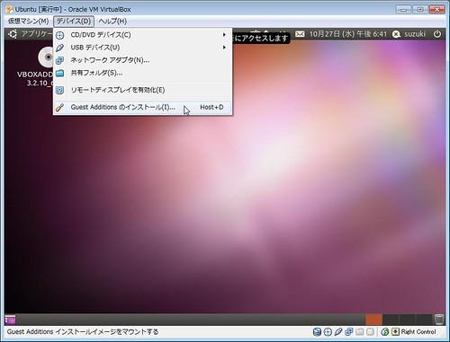 Ubuntu0201
