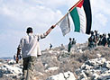 From flickr.com/photos/14071207@N00/565071441/: Palestine's two-state solution
