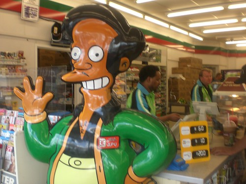Greetings From Apu by Whatsername?, on Flickr